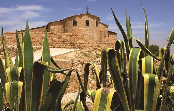 Mount Nebo Church Jordan